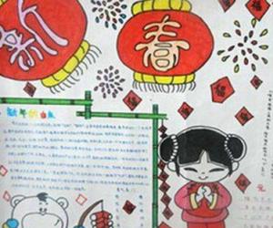 关于春节的手抄报