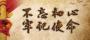 """XX系统""""不忘初心、牢记使命""""专题调研党建工作调研报告"""