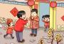 春节来历 春节的来历20字