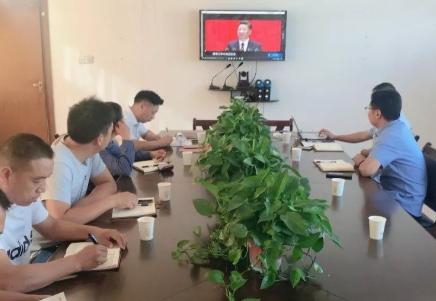 2019检视problem整改清单3篇