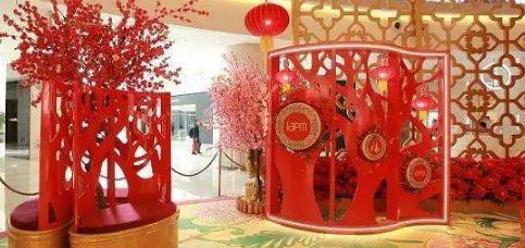 春节活动方案