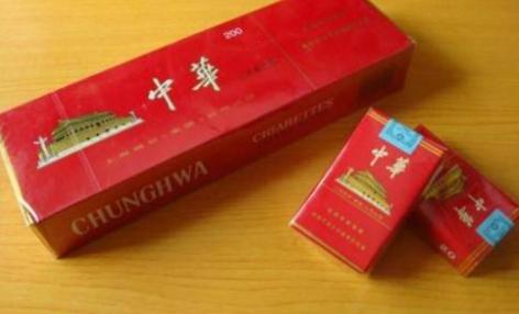 翡翠烟价格 扁中华多少钱一包