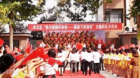 庆国庆70周年征文 庆祝建国70年