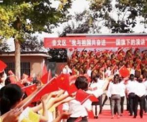 新中国成立70周年征文100字 建国70周年的作文