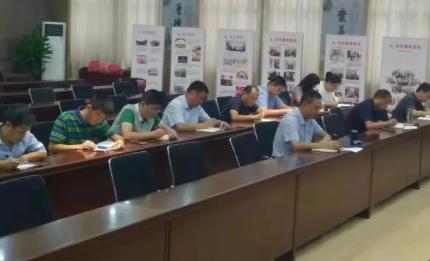 三篇学校党支部民主生活会纪检委员发言 党支部委员会议记录