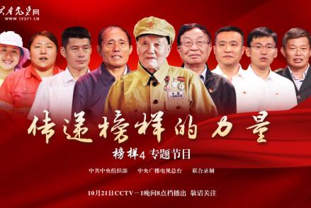 感动中国十大人物2019