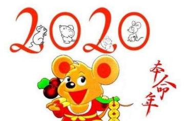 初中春节给英语老师的新年祝福语