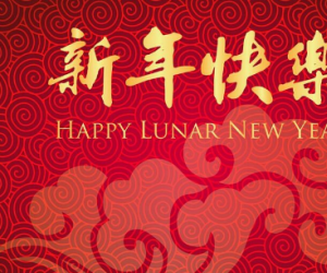 动态新年春节祝福语