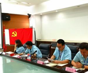 社区禁毒宣传简报范文