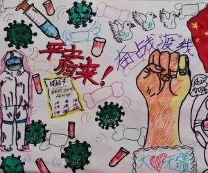 抗击疫情团结一心中国加油绘画