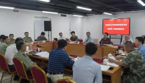 2020年春节节前廉政提醒集体约谈会讲话材料