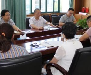 2019年国企党委办主任竞聘演讲稿