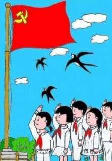 小学生国旗下讲话稿