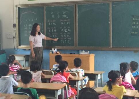 幼儿园年度家园共育工作总结
