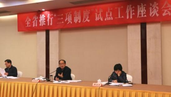 行政执法三项制度 在推行行政执法三项制度座谈会上的发言