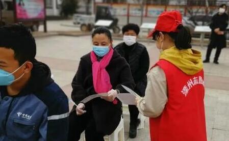 幼儿园开学疫情防控模拟应急演练方案