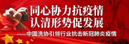 """关于新冠肺炎战""""役""""的心得体会交流党课讲稿3篇"""