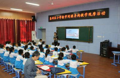 情境创设在课堂教学中的作用2篇