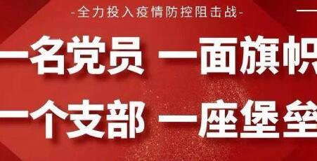 2020疫情防控思政大课心得体会_思政大课堂观后感