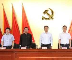 """庆祝中国共产党成立98周年暨""""七一""""表彰大会讲话3篇"""