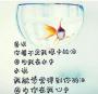 鱼与水的人生哲理三篇