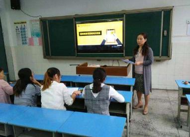 """""""班班通""""有效促进农村小学英语教学两篇"""