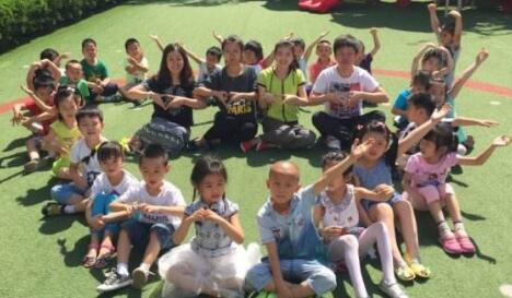 幼儿园游戏活动教案三篇