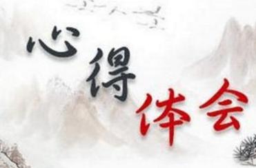 党风廉政建设反腐败斗争心得体会3篇