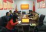 学习《中国共产党国有企业基层组织工作条例》感悟三篇