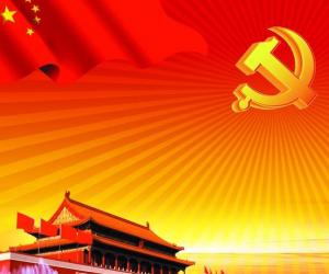 学习党史新中国史的心得体会