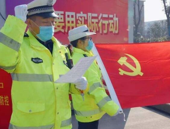 新冠肺炎疫情防控工作优秀共产党员先进事迹材料