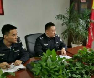 中华人民共和国公职人员政务处分法心得体会