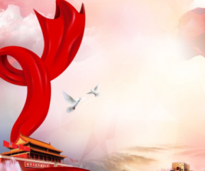 中国共产党章程学习心得
