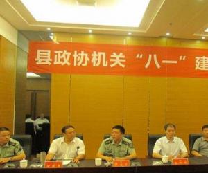 2020年学习党组织书记培训班心得体会三篇