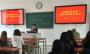 2020开学竞选学习委员演讲稿三篇