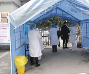 最新新冠病毒疫情防控应急预案