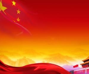 最新新时代中国特色社会主义思想三十讲心得体会范文
