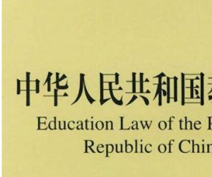 学习教育法律法规心得体会三篇