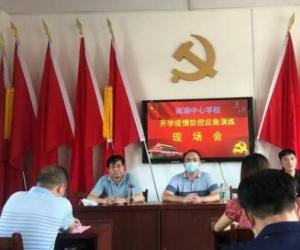 2020疫情下的中国优秀作文