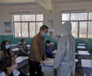 学校疫情防控工作应急预案