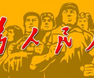 奋斗的青春最美丽劳动节演讲稿三篇