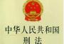 学宪法讲宪法优秀演讲稿范1000字三篇