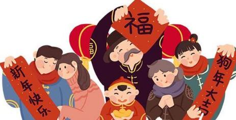高中春节作文