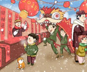作文盼春节