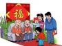 春节作文600字