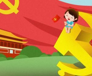 庆祝建党100周年主题小学生诗歌