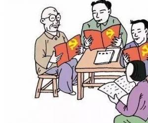 领导干部个人有关事项报告培训讲稿领导干部报告个人有关事项规定