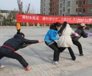 三八妇女节活动宣传稿