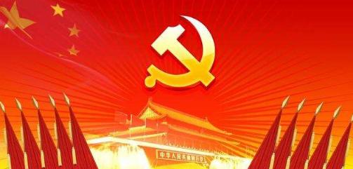 《习近平谈治国理政》第三卷学习体会三篇