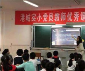 教师大会优秀教师发言讲话稿三篇